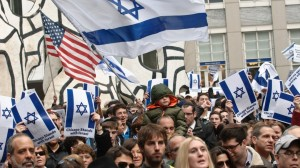 A pro-Israel rally in Chicago, November 2013