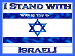 2015-01-03_1013 I stand with Israel