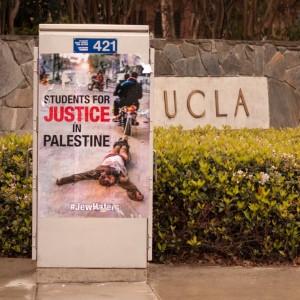 2015-07-05_2258 SJP UCLA