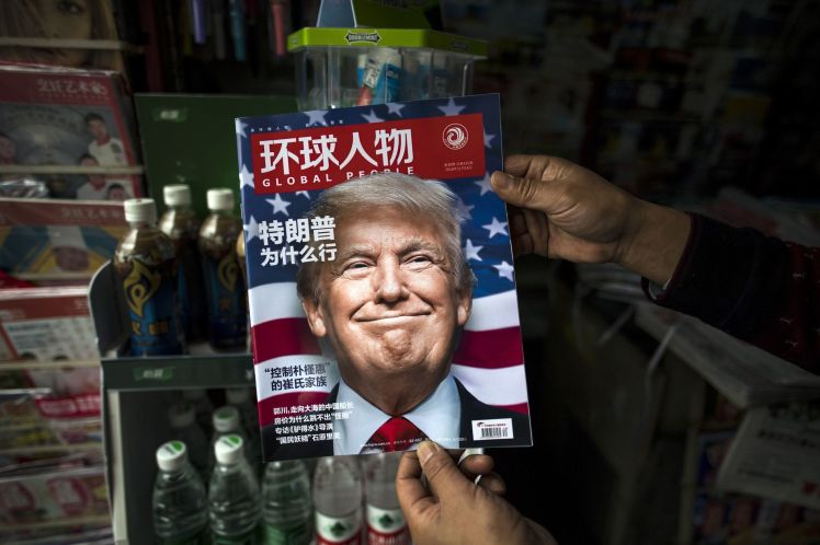 2016-12-04_0442-trump-on-chinese-magazine